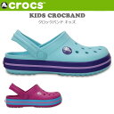 ショッピングcrocband クロックス CROCS サンダル KIDS CROCBAND クロックバンド キッズ 204537 【靴】子供用 国内正規品 crs-002a