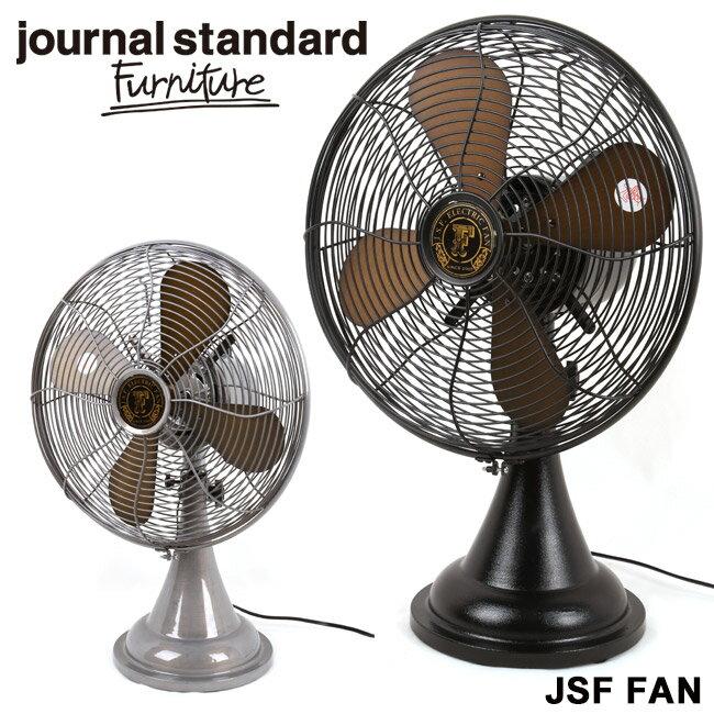 Journal Standard Furniture ジャーナルスタンダードファニチャー 扇風機 JSF FAN 【FUNI】【FZAK】サーキュレーター アンティーク ビンテージ リビング おしゃれ【即日発送】