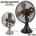 Journal Standard Furniture ジャーナルスタンダードファニチャー 扇風機 JSF FAN 【FUNI】【FZAK】サーキュレーター アンティーク ビンテージ リビング おしゃれ