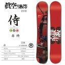 2018 眞空雪板等 マクウ 侍 壱式 SAMURAI- ICHI SHIKI/赤/154/M181R4 【板】キャンバー