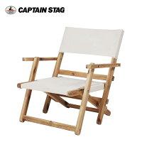 【楽天カード使用で最大P7倍!23日20時から】CAPTAIN STAG/キャプテンスタッグ CSクラシックス FDローディレクターチェア(ホワイト) UP-1041 【椅子/アウトドア】 【highball】の画像