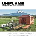 ● UNIFLAME ユニフレーム REVOベース サイドウォール300 681794 【アウトドア/タ-プ/テント】