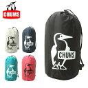 CHUMS チャムス Lightweight Stuff Sack 5L ライトウエイトスタッフサック 5L CH60-2662 【アウトドア/日本正規品/ナップサック/ショルダー】
