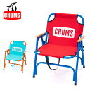CHUMS チャムス CHUMS Back with Cha...