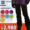 【FELICE】 スノーボード ウエア パンツ UNION PANTS レディース 【特価ウェア】【lady-p】