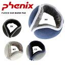 即日発送 【PHENIX/フェニックス】 パッド FLEECE EAR WARM PAD PS378AZ30 WT/BK/CG/NV お買い得!