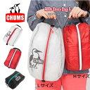 即日発送 【チャムス/chums】 ダッフルバック 30D Base Bag L 30DベースバッグL CH60-0942 正規品 セール開催中!