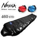 【限定別注モデル】NANGA ナンガ シュラフ NANGA Schlaf Blackline Series 460STD オリジナル Blacklineシリーズ 【SLEP】寝袋 アウトドア キャンプ 登山 マミー型