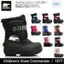 【ソレル/SOREL】 キッズ スノーブーツ チルドレンスノーコマンダー Snow Commander /1877 日本正規品