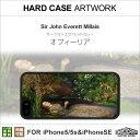 【メール便送料無料】 iPhone5 iPhone5s iPhoneSE ハードケース プレート「サー・ジョン・エヴァレット・ミレー/オフィーリア」 HIGHCAMP clear hard Case for アイフォン5/5s/SE ハード ケース ポリカーボネート