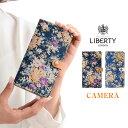 「iphone 12 対応」「リバティ Makindra マキンドラ カメラ穴」おしゃれ かわいい 花柄 リバティ スマホケース 手帳型 全機種対応 本革 カメラ穴 HIGHCAMP iPhonese2 らくらくホン対応 栃木レザー 日本製