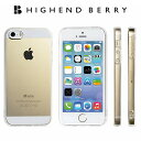 iPhone5s iPhone5 ケース Highend berry(ハイエンドベリー)ソフトTPU