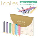 LoaLes 公式 アロマカートリッジ 6種パック(ロアレス ミストサプリ・電子タバコフレーバー) 01 SWEET(grapefruit kiss)/02 CHILL(comfort mint)/03 PARTY(wild pineapple)/04 REST(midnight muscat)/05 HEALTH(virgin nuts)/06 GLAMOUR(exotic cinnamon)