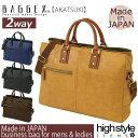 父の日日本製 豊岡鞄 ビジネスバッグ メンズ【送料無料】 BAGGEX AKATSUKI(バジェックス暁)2WAYフェイクレザービジネスバッグ★ …