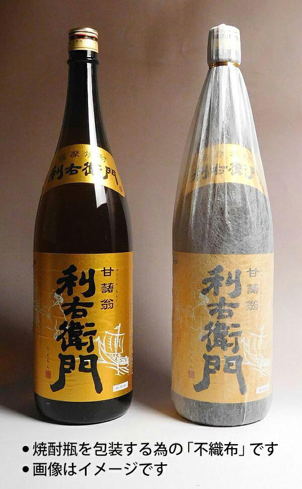 不織布【焼酎瓶包装のための包装資材】【ギフト ...の紹介画像2