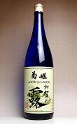 【米焼酎】加賀の露 25度