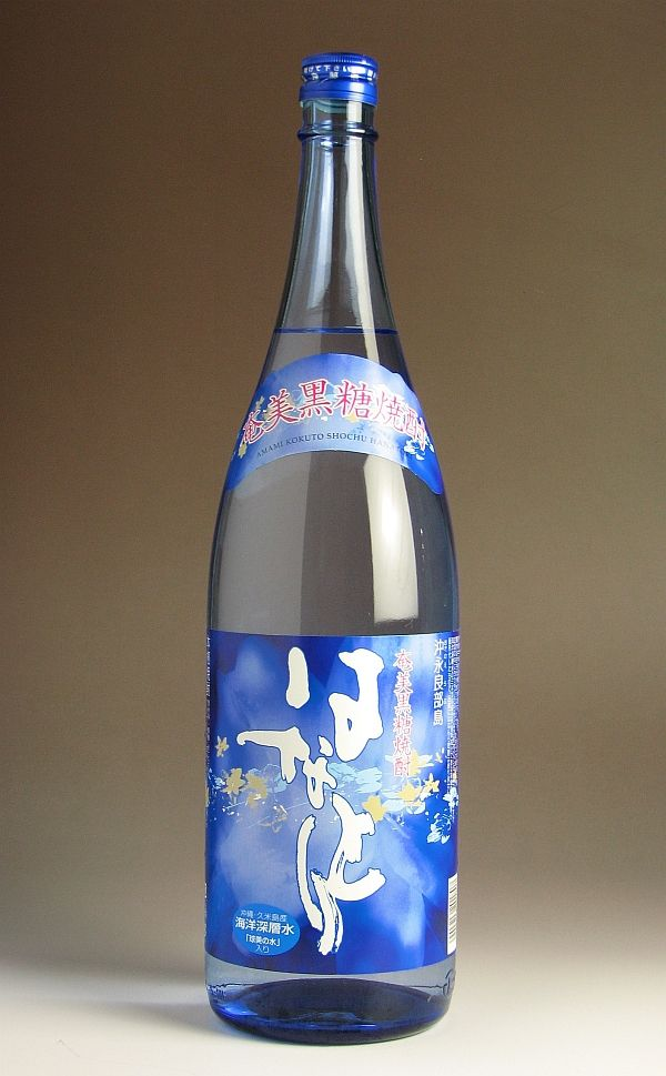 はなとり20度1800ml沖永良部酒造黒糖焼酎鹿児島手土産楽天プレゼントギフト18lあす楽