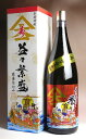 薩摩の誉「升々半升」繁盛 七福神ボトル25度4500ml 【...