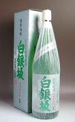 白銀坂 白麹37度1800ml