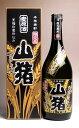山猪麦 原酒41度720ml 【すき酒造】【麦焼酎 宮崎 7...