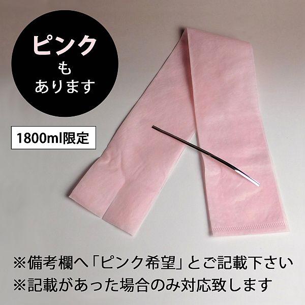 不織布【焼酎瓶包装のための包装資材】【ギフト ...の紹介画像3