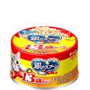 銀のスプーン 缶 13歳以上用 まぐろ・かつおにささみ入り 70g×48缶〔16100826cw〕
