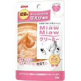 MiawMiaw クリーミーパウチ 甘えび風味 40g ×12コ