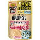 シニア猫用 健康缶パウチ 皮膚・被毛ケア 40g×12コ〔16090829cw〕
