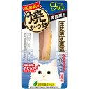 チャオ 焼かつお 高齢猫用 海鮮ほたて味 1本