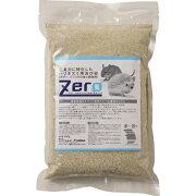 ZERO 脱臭力に特化したハリネズミ用浴び砂(デグー、ジリスその他小動物用) 650g〔19022514sc〕