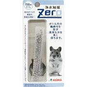 Zero 浄水触媒 150ml