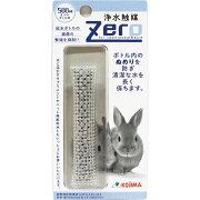 Zero 浄水触媒 500ml