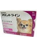 ショッピングフロントラインプラス 犬用 フロントライン プラス ドッグ XS 5kg未満 3本入(0.5ml×3) [犬用]