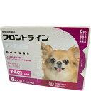 ショッピングフロントラインプラス 犬用 フロントライン プラス ドッグ XS 5kg未満 6本入(0.5ml×6) [犬用]