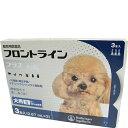 ショッピングフロントラインプラス 犬用 フロントライン プラス ドッグ S 5〜10kg未満 3本入(0.67ml×3) [犬用]