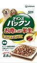 【月間特売】ユニチャーム ゲインズパックン ビーフ・緑黄色野菜・小魚・チーズ入り 2.5kg