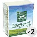 ロングマット 1番刈りチモシー 1kg×2コ[1番刈り牧草]
