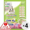 【ケース販売】デオトイレ ふんわり香る消臭・抗菌サンド ホワイトフローラルの香り 3.8L×4コ