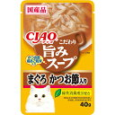 【単品】チャオ 旨みスープパウチ まぐろ かつお節入り 40g