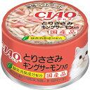 【単品】チャオ ホワイティ とりささみ キングサーモン入り 85g