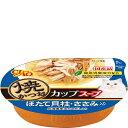 【単品】焼かつおカップスープ ほたて貝柱・ささみ入り 60g