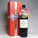 【送料無料】[1955](昭和30年)【コサージュ付き・木箱包装・無料メッセージカード】生まれ年[1955]年のプレゼントに、1955年のフランス産赤ワインリヴザルト '55【ビンテージワイン・ヴィンテージワイン・生まれ年ワイン】
