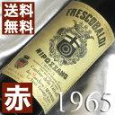 【送料無料】[1965](昭和40年)キャンティ ニポッツァーノ [1965]Chianti Nipozzano [1965年]イタリアワイン/トスカーナ/赤ワイン/ミ..