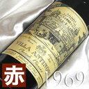 1969 (昭和44年)キャンティ クラシコ ヴィラ アンティノリ 1969 Chianti Classico 1969年 イタリア/トスカーナ/赤ワイン/ミディアム/750ml/アンティノリ3-171023-1 お誕生日 結婚式 結婚記念日のプレゼントに誕生年 生まれ年のワイン!