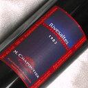 シャプティエ リヴザルト Rivesaltes フランス ラングドック 赤ワイン