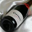 シャンパン ハーフボトル 通販
