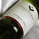 Mr.ニュージーランドワイン ヴィラ・マリア プライベート・ビンソーヴィニオン・ブラン'12/13Villa Maria Private Bin Sauvignon Blanc [2012]/[2013] ニュージーランドワイン/白ワイン/辛口/750ml