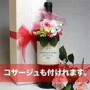 [1953] 記念のプレゼントに リヴザルト '53Rivesaltes[1953年生まれ] ギフト用ワインの木箱入り( 昭和28年)750ml お誕生日・結婚式・結婚記念日のプレゼントに誕生年・生まれ年のワイン! (バニュルス)【楽ギフ_包装】
