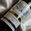 生まれ年[1967]のプレゼントに最適!赤ワイン最速出荷可能+800円で木箱入りラッピング 【メッセージカード対応可】