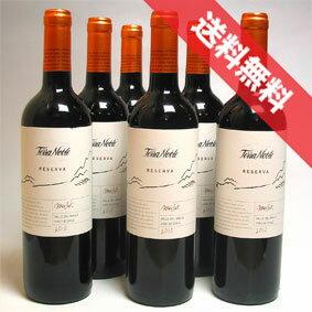 【送料無料】テラ・ノブレ メルロー レゼルヴァ 6本セット Terra Noble Merlot Reserva チリワイン/マウル/赤ワイン/ミディアムボディ/750ml【チリワインセット】【まとめ買い 業務用にも!】